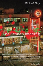 04-ThePersianWedding_front.jpg